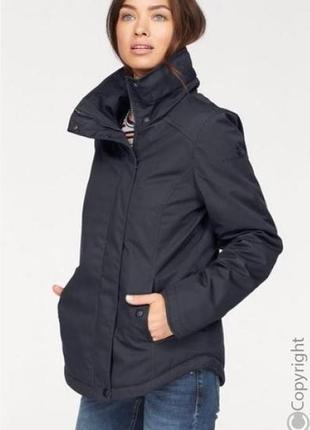 Шикарная куртка dreimaster - бесплатная доставка