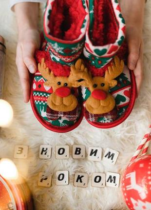 Новогодние мягкие тапочки детские олени, или обувь на фотосессию