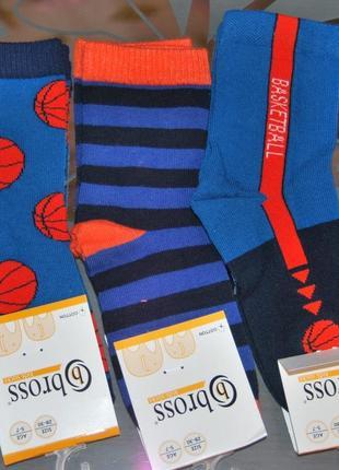 Демисезонные носки 3-5, 5-7 лет bross баскетбол