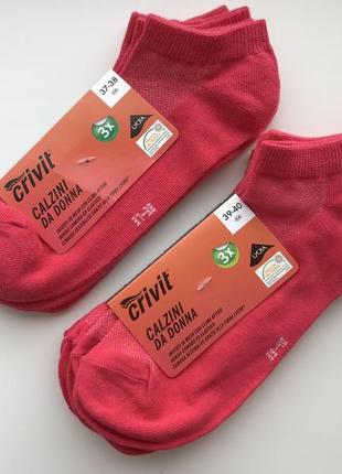 Комплект женских коротких носков (3п.) crivit р.37-38 и 39-40