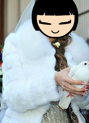 Натуральная белая шуба (песец кролик)