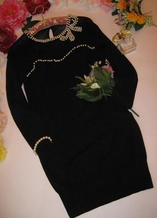 Черное платье туника трикотаж сетка и жемчуг