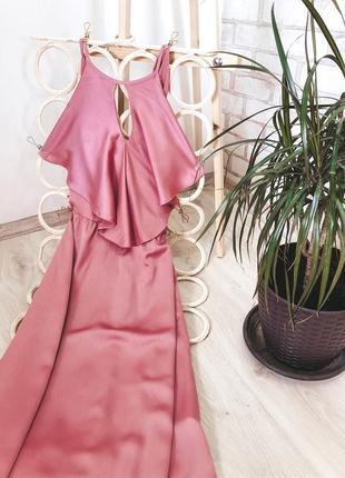 Коралловое лососёвое платье с рюшей воланом в пол персиковое розовое пудра
