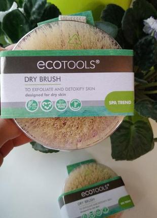 Щетка для сухого массажа ecotools
