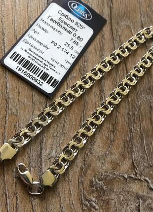 Чоловічий новий срібний браслет, мужской серебряный браслет толстого плетения