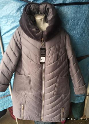 Пальто зимнее 60 62 64 66 68 размеры