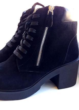 Шыкарние утипление зимние полусапожки ботинки натуральная замш на удобной платформе
