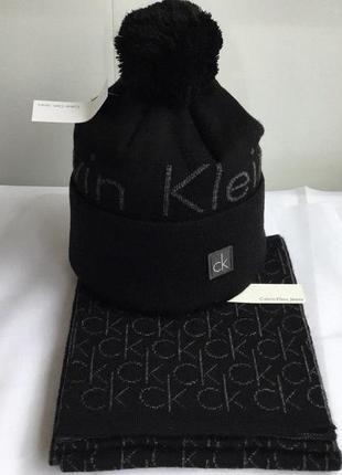 Мужская шапка и шарфик комплект calvin klein