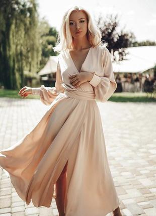 Вечернее  нарядное платье шелковое миди бежевое