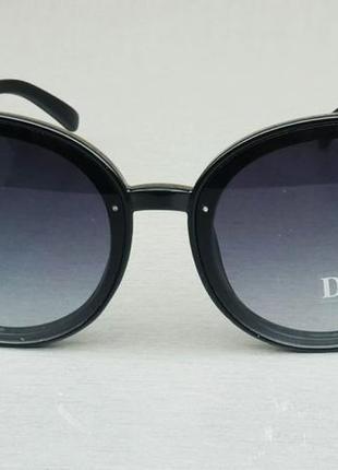 Christian dior очки женские солнцезащитные черные