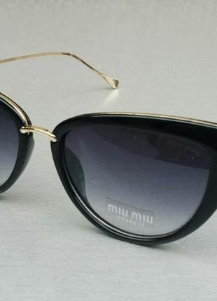 Miu miu очки кошечки женские солнцезащитные черные