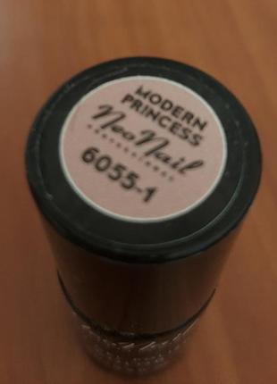 Гель лак для ногтей neo nail цвета nude матовый