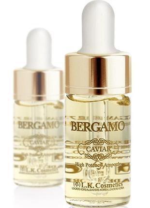 Сыворотка с экстрактом икры для витаминизации кожи bergamo caviar high potency ampoule