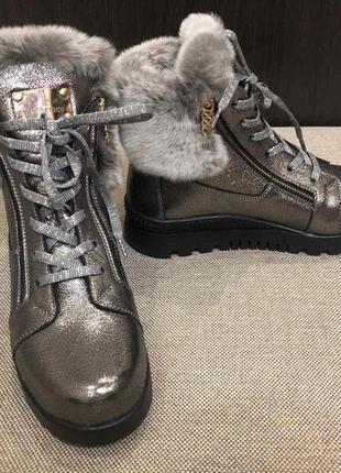 Сапоги, ботинки зимние, натур кожа,  24 см
