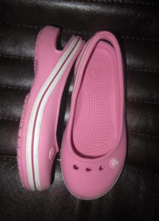 Кроксы туфли