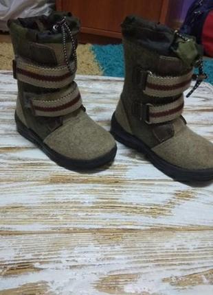 Ботинки зимние на мальчика kotofey