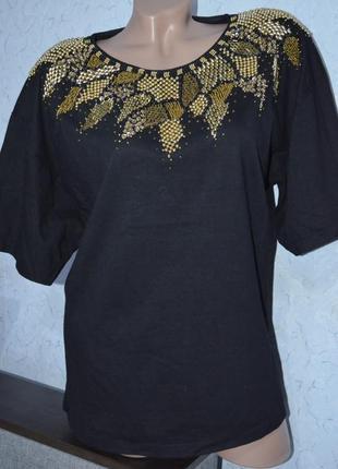 Шикарная черная  кофточка , блузочка с вышивкой бусами и пайетками