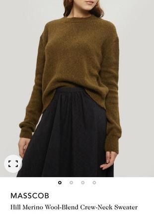 Люксовый дизайнерский шерстяной свитер/джемпер размер с/м