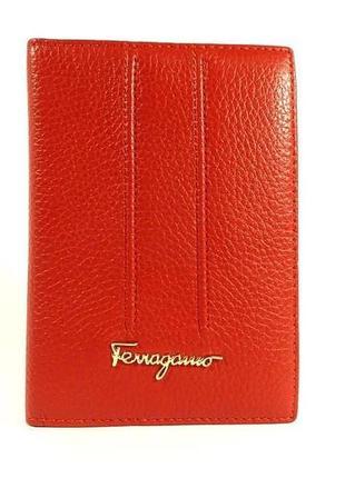 Обложка для паспорта кожаная женская красная