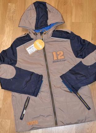 Курточка деми для мальчика р.110-140