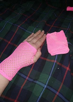 Ярко розовые митенки сетка к костюму гоу-гоу, go-go, pj
