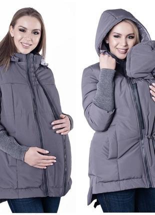 Куртка для вагітних / куртка для беременных