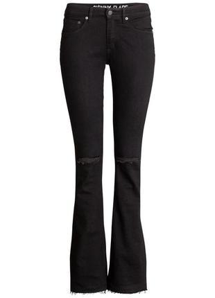 Крутые рваные высокие джинсы клеш