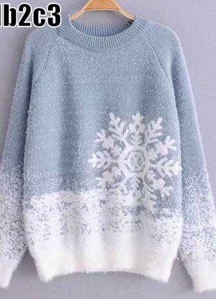 Теплые свитера кофты с зимним принтом снежка -4 цвета