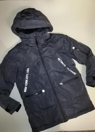 Куртка - пальто zara - пух