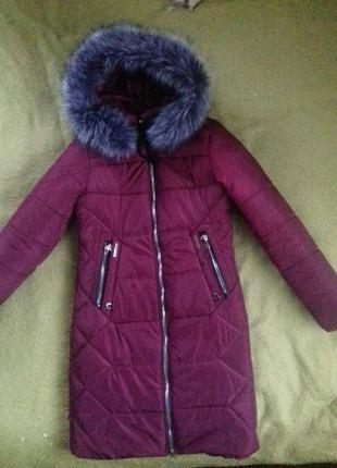 Куртка зима,
