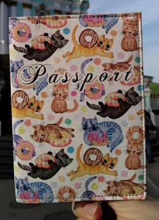 Обложка на паспорт, обгортка на паспорт