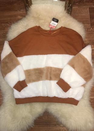 Нереально крутой свитерок. свитшот