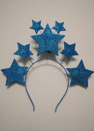 Обруч со звездами синий к карнавальному костюму на новый год