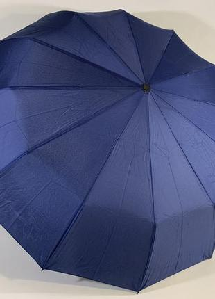 Мужской зонт автомат антиветер 12 спиц карбон universal синий
