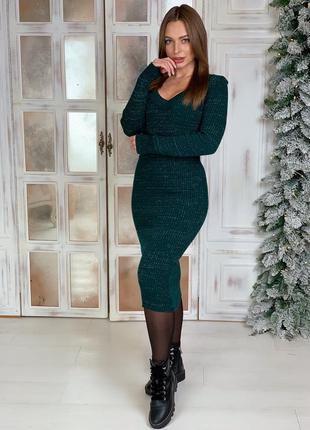 Женское вязаное  платья с люрексом
