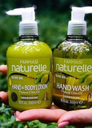 Набор - жидкое мыло и крем для тела naturelle olive oil