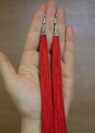 Серьги серёжки кисти кисточки длинные красные