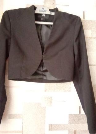 Пиджак укороченный.