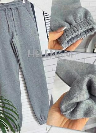 Теплые серые штаны на флисе