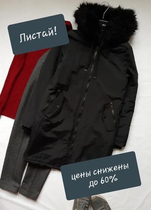 Теплое пальто на меху, оверсайз, теплая длинная куртка, xxs-m