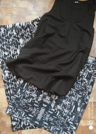 Комплект вещей, две юбки и маечка