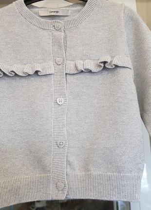 Серебристый нарядный кардиган для девочки