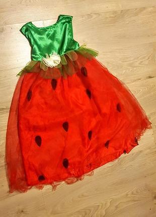 """Клевый карнавальный костюм платье  """"клубника"""
