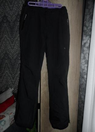 Trevollition ,классные,теплые штаны ,38р,новые