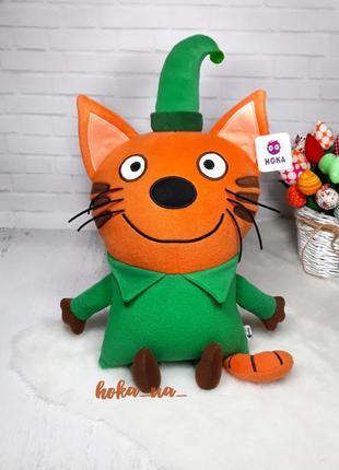 Мягкая игрушка - подушка кот компот, три кота