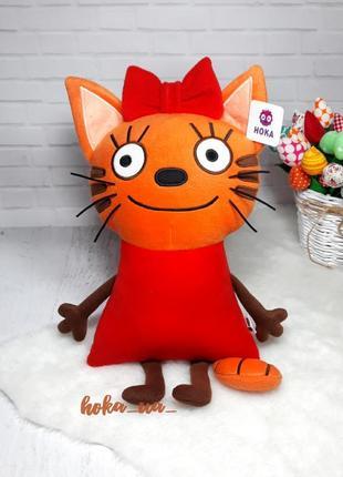 Мягкая игрушка - подушка кошечка карамелька, три кота