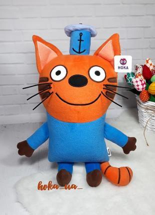 Мягкая игрушка - подушка кот коржик, три кота