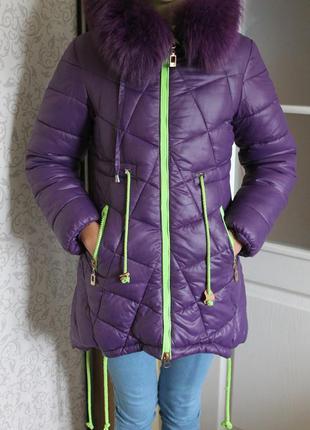 Зимняя теплая куртка парка рост 152 см