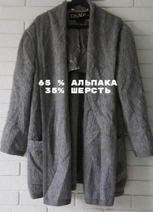 Пальто-кардиган из альпаки и шерсти escada