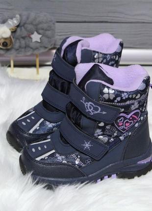 Зимние сапоги  tom.m для девочек